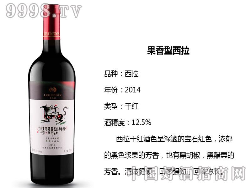 类人首红酒-果香型西拉-红酒招商信息