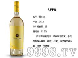 类人首红酒-R3干白葡萄酒