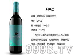 类人首红酒-R4干红葡萄酒