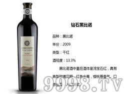 类人首红酒-钻石黑比诺干红葡萄酒