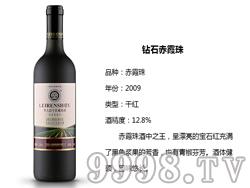 类人首红酒-钻石赤霞珠干红葡萄酒