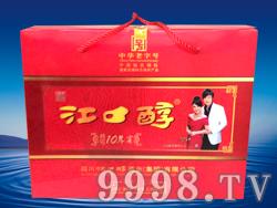 江口醇窖藏10礼盒(红)