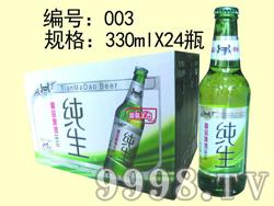 纯生啤酒新装-330mlx24瓶