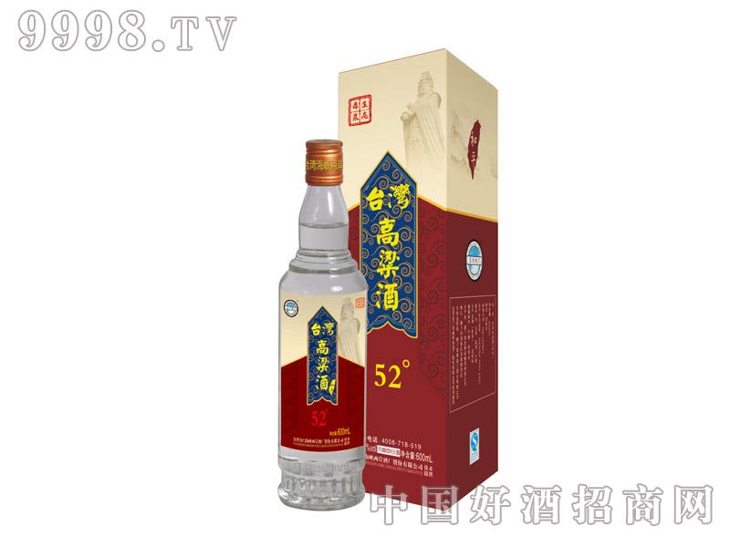 600ml台湾高粱酒52度(和平)