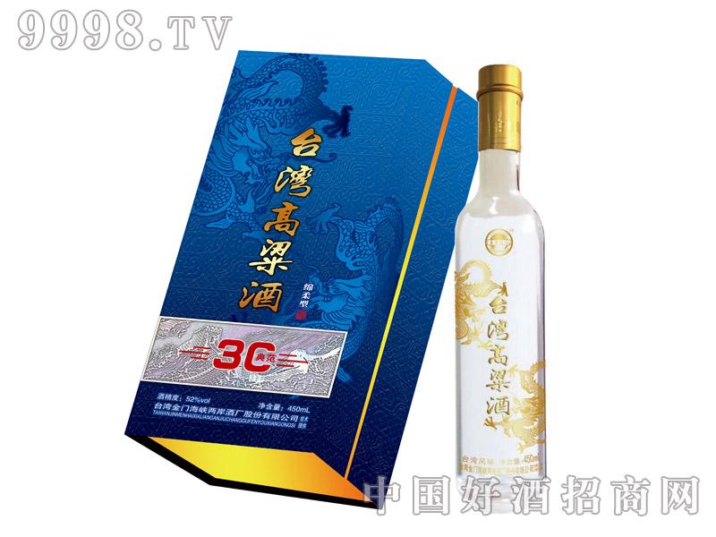 450ml台湾高粱酒42度(30典范)