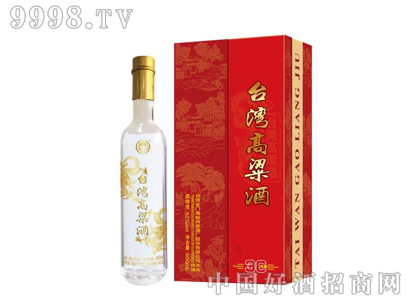 450ml台湾高粱酒52度(30典范)