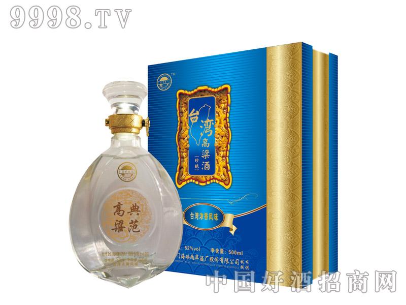 500ml台湾高粱酒52度(珍酿)-白酒招商信息