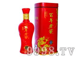 四川泸州・百年老窖龙凤呈祥铁盒婚宴