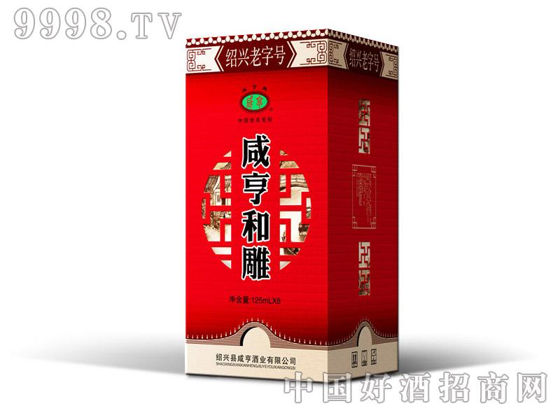 金三利卡盒(咸亨和雕)