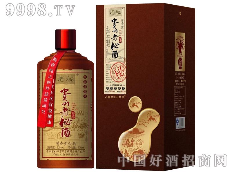 金三利卡盒(贵州老秘酒)