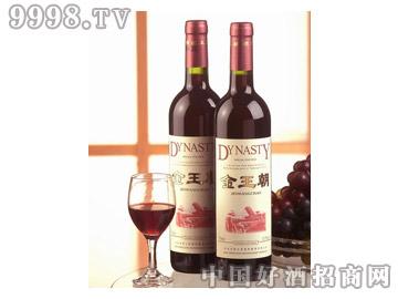 金王朝干红葡萄酒