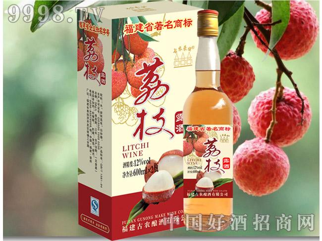 12度荔枝酒2瓶装