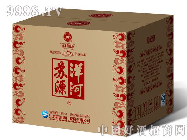 苏源洋河红钻外箱-白酒招商信息