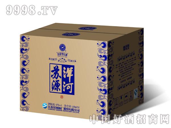 苏源洋河蓝钻外箱-白酒招商信息