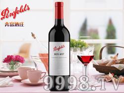 澳洲奔富BIN407干红葡萄酒