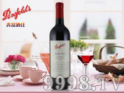 澳洲奔富Bin707干红葡萄酒