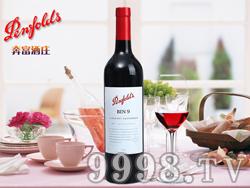 澳洲进口红酒-奔富Bin9干红葡萄酒
