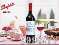 澳洲奔富洛神山庄干红葡萄酒