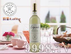 法国拉菲传奇波尔多干白葡萄酒
