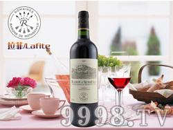 法国拉菲奥希耶徽纹干红葡萄酒