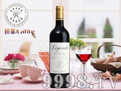 法国进口红酒-拉菲传奇波尔多干红葡萄酒