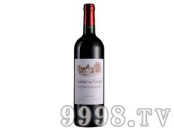 帝隆酒业法国芳宝庄园红葡萄酒