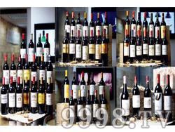 帝隆酒业1855分级61支套装