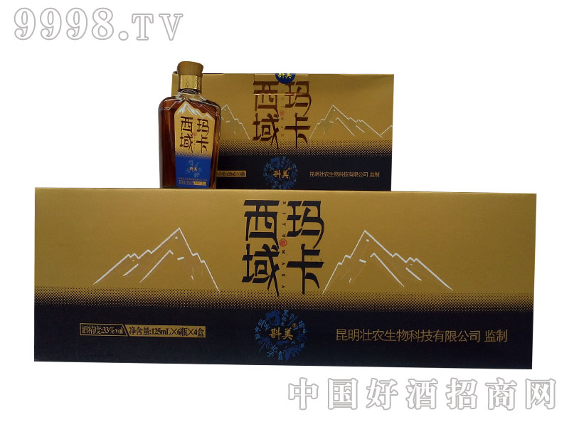 西域玛卡酒125ml蓝标装3