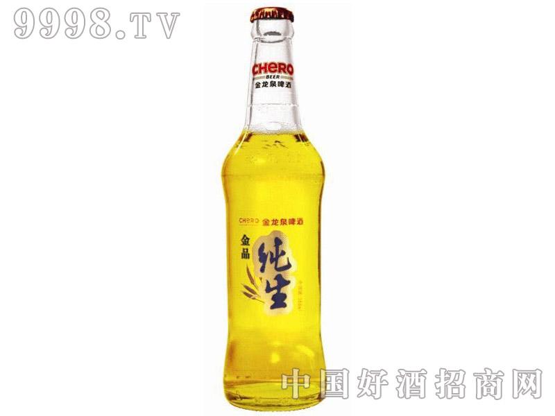 金龙泉啤酒金品纯生-啤酒招商信息