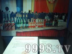 古井贡酒登上国宴