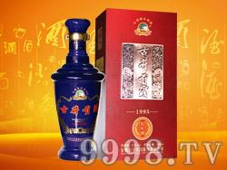 古井贡酒1995纪年酒至尊