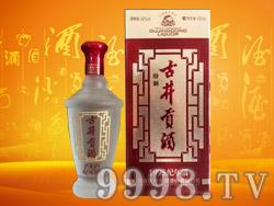 古井贡酒1995纪年酒精品