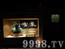 古井贡酒鼻祖曹操的塑像