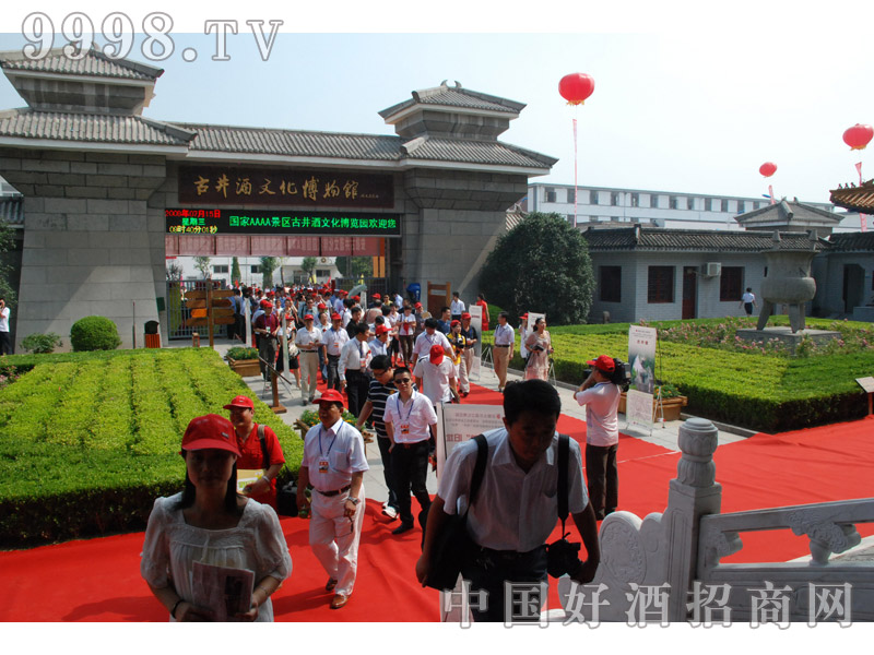 古井AAAA级景区古井酒文化博物馆|亳州市国家电气原理图v古井图片