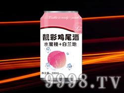靓彩鸡尾酒水蜜桃+白兰地