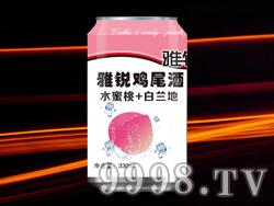 雅锐鸡尾酒水蜜桃+白兰地