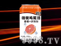 雅锐鸡尾酒香橙+伏特加