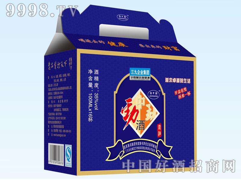劲中勐酒(礼盒)