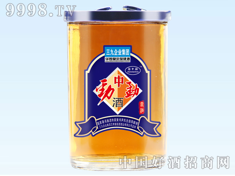 劲中勐酒(瓶装)