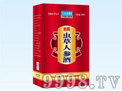 三九蛹虫草人参酒(红盒)
