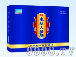 三九蛹虫草人参酒(蓝双礼盒)