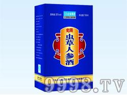 三九蛹虫草人参酒(蓝盒)