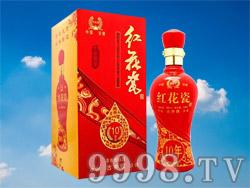 红花瓷原浆10