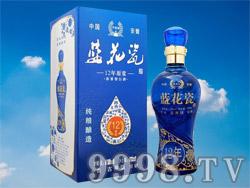 蓝花瓷原浆12