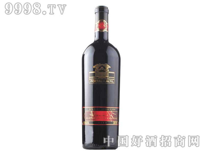 泊拉图干红葡萄酒