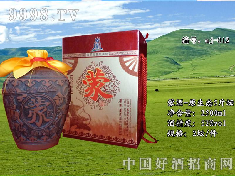 蒙酒五斤坛