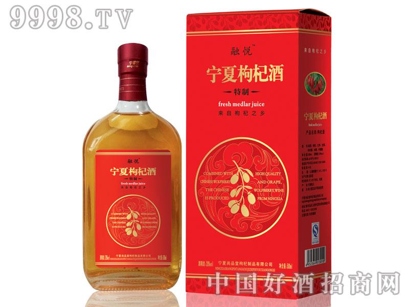 宁夏枸杞酒-融悦500ML