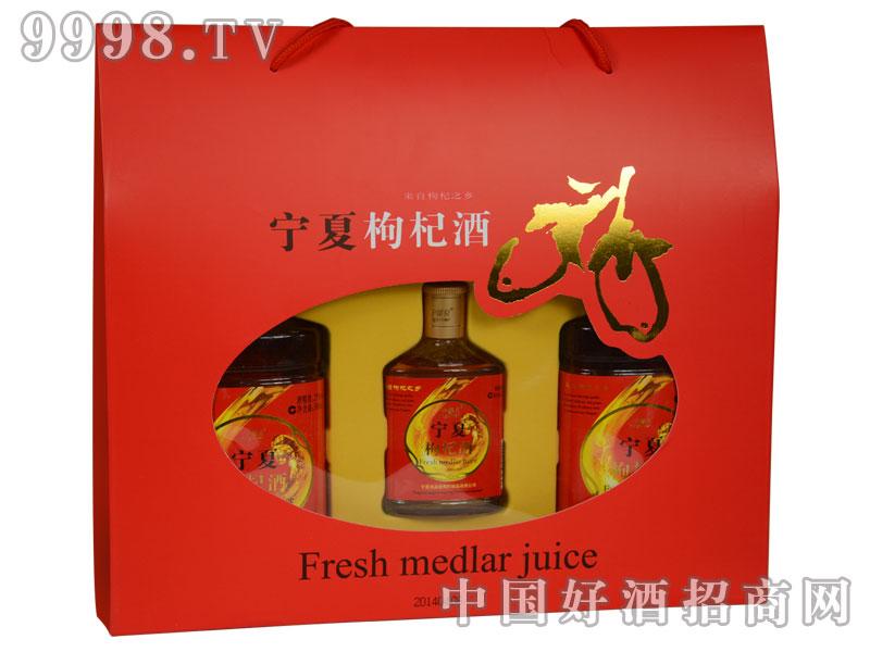 宁夏枸杞酒-宁馨儿大礼盒