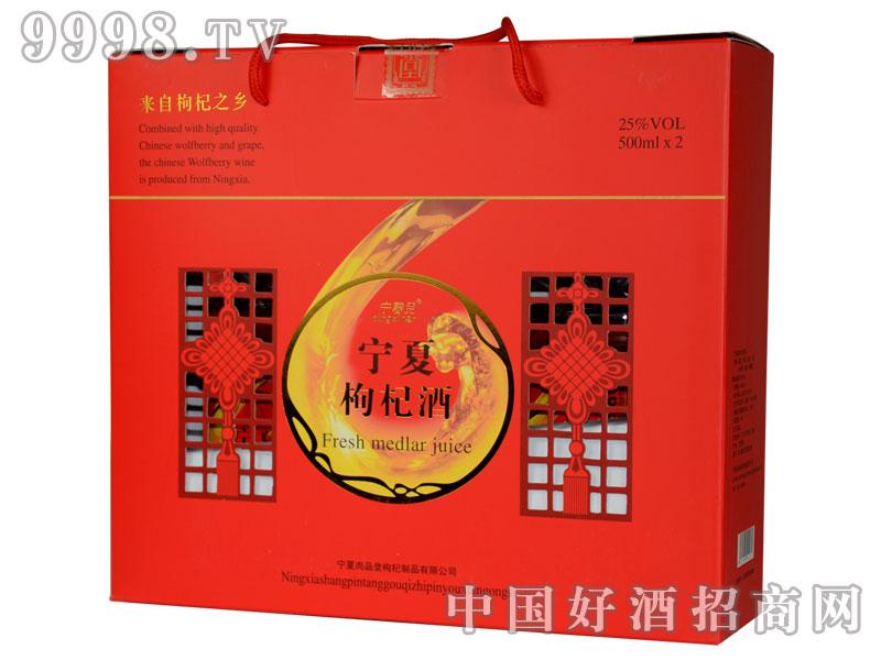 宁夏枸杞酒-宁馨儿六六顺礼盒