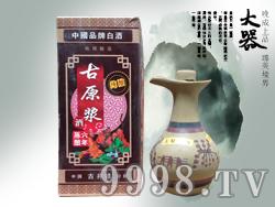 A古原浆酒陈酿6